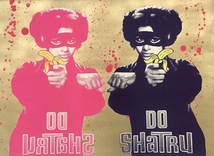 Do Shatru Knuckle Bump Limited Print - Shuby Art